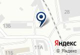 «Аметист-Абакан» на Яндекс карте