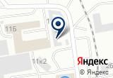 «Мастерская по ремонту бензо и электроинструмента, ИП Ершов С.В.» на Яндекс карте