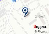 «Автоэффект, СТО» на Яндекс карте