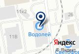 «Водолей» на Яндекс карте