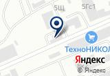 «Толкачевъ» на Яндекс карте