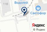 «Мир каминов» на Яндекс карте