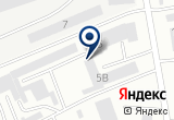 «Лидер, автомастерская» на Яндекс карте