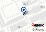 «Лесовик, оптово-розничный магазин деревянных изделий» на Яндекс карте
