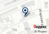 «ЭНЕРГОПРОЕКТСЕРВИС» на Яндекс карте