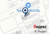 «Транс-Вектор Экспресс, ООО, транспортная компания» на Яндекс карте