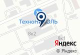 «Экспресс-Авто, транспортная компания» на Яндекс карте