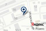 «ОнЛайн, веб-студия» на Яндекс карте