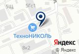 «Семена для Сибири, ООО, производственно-коммерческая фирма» на Яндекс карте