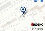 «Военная прокуратура Абаканского гарнизона» на Яндекс карте