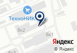 «КлиматПрофиль, ООО, проектно-монтажная компания» на Яндекс карте