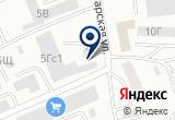 «Колхозник, магазин запчастей к сельхозтехнике» на Яндекс карте