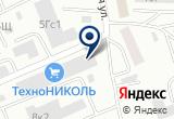«Сиб Строй Центр» на Яндекс карте