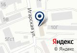 «Самоделкин.ru, торговая компания» на Яндекс карте