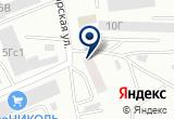 «Цемент-Сервис, ООО, торговая компания» на Яндекс карте