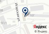 «Стройэлектросвязь» на Яндекс карте