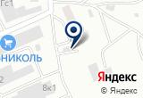 «Центр стеновых блоков, ИП Белков Д.В.» на Яндекс карте