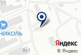 «Центр стеновых блоков» на Яндекс карте