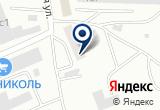 «Берлога, сауна» на Яндекс карте