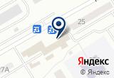 «Каптёрка, магазин» на Яндекс карте