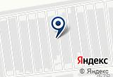 «Top Grade, компания по производству эковаты» на Яндекс карте