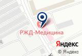 «Висма, аптека» на Яндекс карте