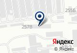 «Дуга» на Яндекс карте