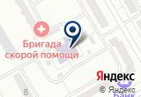 «Детский сад №203» на Яндекс карте