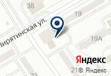 «Оборонэнерго, АО, Сибирский филиал» на Яндекс карте