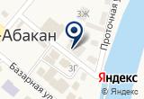 «Максивет» на Яндекс карте