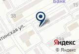 «Российский сельскохозяйственный центр, ФГБУ, филиал по Республике Хакасия» на Яндекс карте