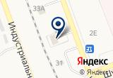 «Борус, автосервис» на Яндекс карте