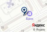 «От и До, магазин автозапчастей» на Яндекс карте