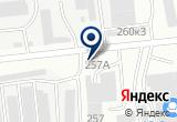 «Дорожник, магазин автозапчастей для японских грузовиков» на Яндекс карте