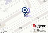 «Киоск по ремонту обуви на ул. Дружбы народов проспект» на Яндекс карте