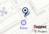 «Сладкий рай» на Яндекс карте