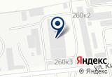 «ЖелДорЭкспедиция» на Яндекс карте