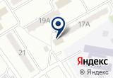 «Пункт отбора на военную службу по контракту» на Яндекс карте