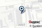 «Магазин автозапчастей для МАЗ» на Яндекс карте