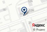 «АСК-Водрем, ООО» на Яндекс карте