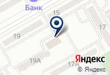 «Прокуратура г. Абакана» на Яндекс карте
