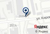 «ЭлектроКомплекс, торговая компания» на Яндекс карте