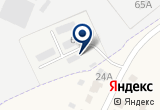 «Аэромакс, ООО, компания» на Яндекс карте