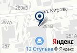 «Мебельная фабрика 12 стульев, ООО, производственно-торговая компания» на Яндекс карте