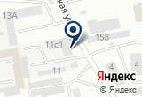 «Шиномонтажная мастерская» на Яндекс карте
