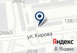 «Агбан, мастерская по ремонту бензоэлектроинструмента» на Яндекс карте