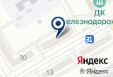 «Сиб-М» на Яндекс карте