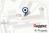 «Магазин офисных стульев и кресел на ул. Итыгина» на Яндекс карте