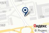 «Авангард плюс, ООО, торгово-монтажная компания» на Яндекс карте
