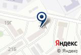 «АбаканРемПуть» на Яндекс карте